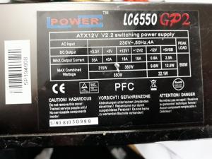 550W LC POWER LC6550 GP2 napajalnik